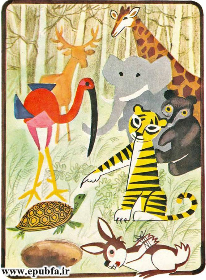 قصه فرانسوی- شغال و چشمه -مجموعه قصه بیایید با هم زندگی کنیم-قصه کودکان-ایپابفا