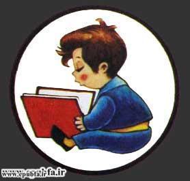قصه ها و داستان های کودکانه ایپابفا