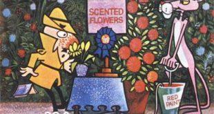 پلنگ صورتی- کتاب قصه تصویری کودکان- کتابهای قصه گو انتشارات بی تا -ایپابفا -epubfa (10)