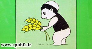 کتاب تصویری کودکان از تو حرکت از خدا برکت برای کودکان ایپابفا (2)