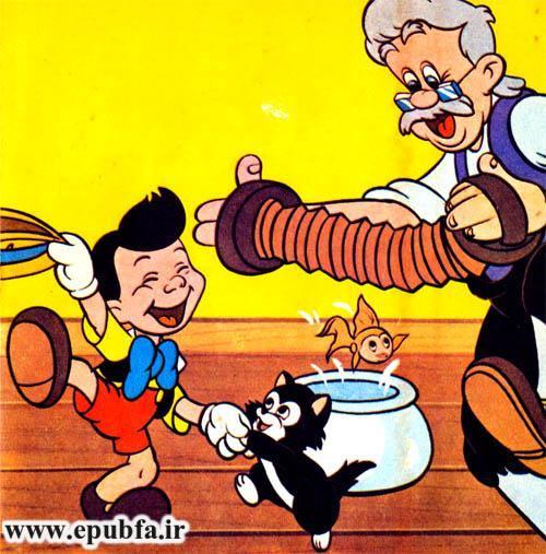 پینوکیو آدمک چوبی-داستان تصویری کودکانه پینوکیو-EPUBFA-ایپابفا (15).jpg