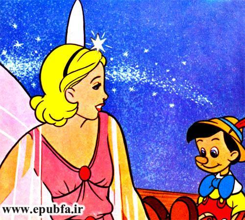 پینوکیو آدمک چوبی-داستان تصویری کودکانه پینوکیو-EPUBFA-ایپابفا (4).jpg