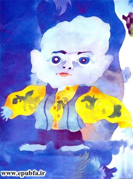 پسرک چشم آبی-کتاب قصه تصویری -کودکان و نوجوانان-epubfaایپابفا- (1).jpg