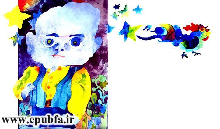 پسرک چشم آبی-کتاب قصه تصویری کودکان و نوجوانان-epubfaایپابفا- (5).jpg