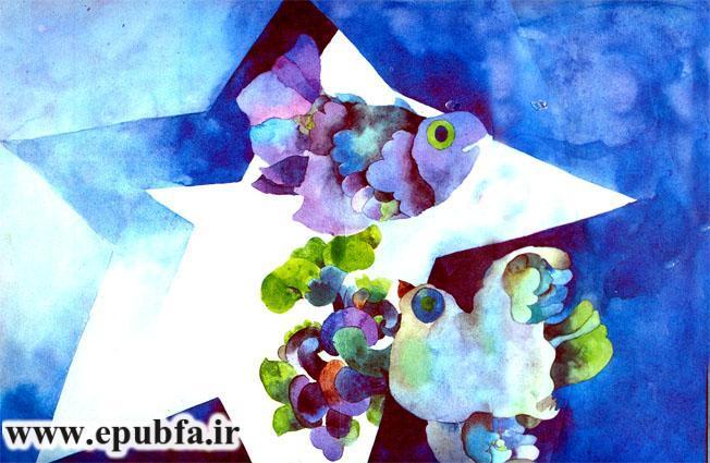 پسرک چشم آبی-کتاب قصه تصویری کودکان و نوجوانان-epubfaایپابفا- (6).jpg