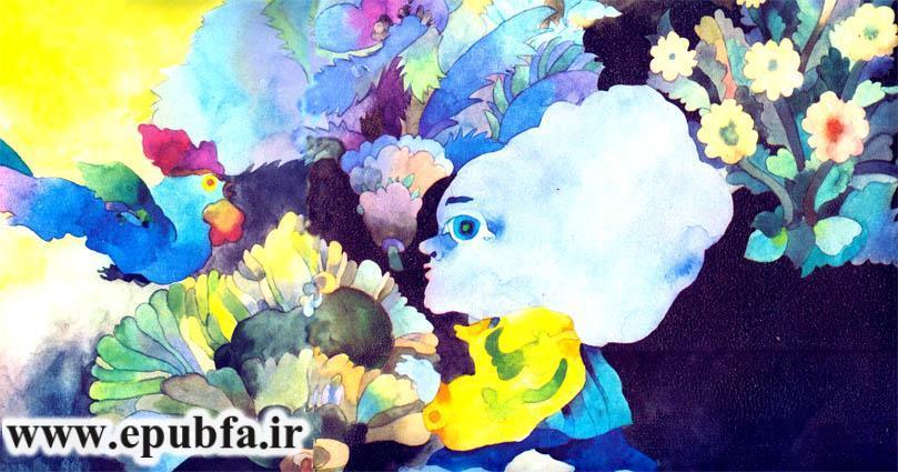 پسرک چشم آبی-کتاب قصه تصویری کودکان و نوجوانان-epubfaایپابفا- (7).jpg