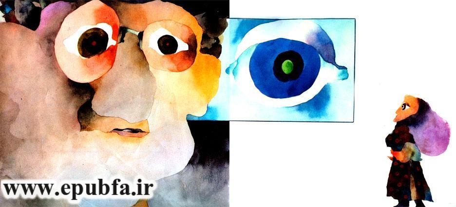 پسرک چشم آبی-کتاب قصه تصویری کودکان و نوجوانان-epubfaایپابفا- (8).jpg
