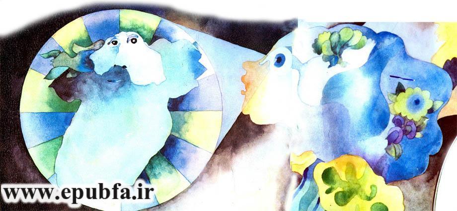 پسرک چشم آبی-کتاب قصه تصویری کودکان و نوجوانان-epubfaایپابفا- (12).jpg