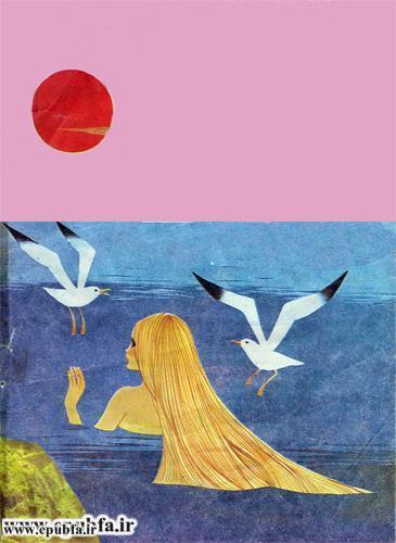 کتاب داستان مصور پری کوچک دریایی هانس کریستیان اندرسن برای نوجوانان ایپابفا (3).jpg