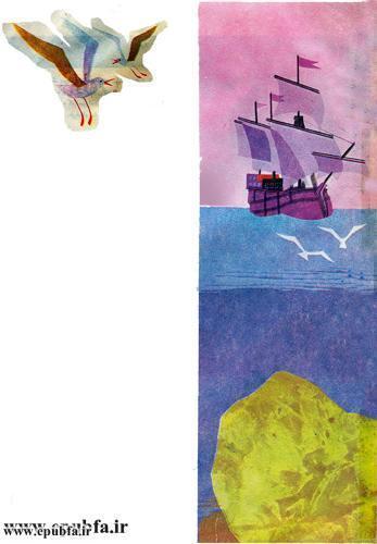 کتاب داستان مصور پری کوچک دریایی هانس کریستیان اندرسن برای نوجوانان ایپابفا (4).jpg