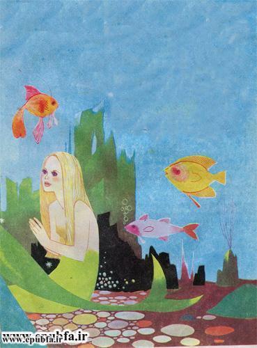 کتاب داستان مصور پری کوچک دریایی هانس کریستیان اندرسن برای نوجوانان ایپابفا (7).jpg