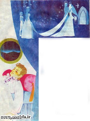 کتاب داستان مصور پری کوچک دریایی هانس کریستیان اندرسن برای نوجوانان ایپابفا (15).jpg