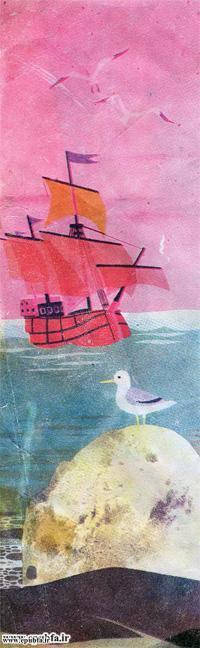 کتاب داستان مصور پری کوچک دریایی هانس کریستیان اندرسن برای نوجوانان ایپابفا (17).jpg