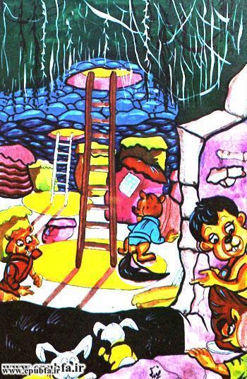 داستان تصویری کودکانه راسود در دهکده در مورد امانت داری برای کودکان ایپابفا (7).jpg