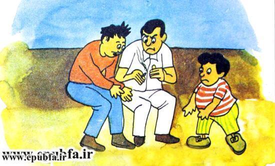 داستان مصور کودکانه دوست هندی برای کودکان ایپابفا (1).jpg
