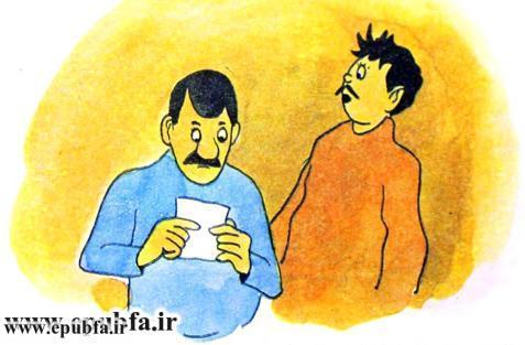 داستان مصور کودکانه دوست هندی برای کودکان ایپابفا (6).jpg