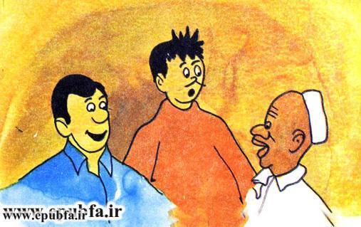 داستان مصور کودکانه دوست هندی برای کودکان ایپابفا (9).jpg