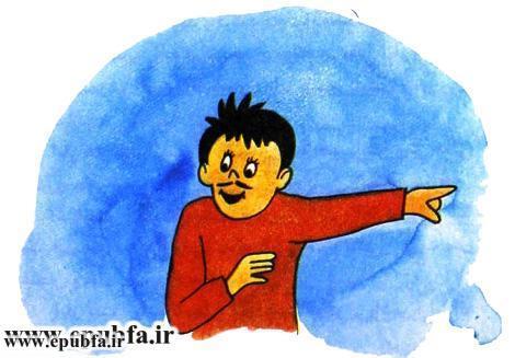 داستان مصور کودکانه دوست هندی برای کودکان ایپابفا (13).jpg