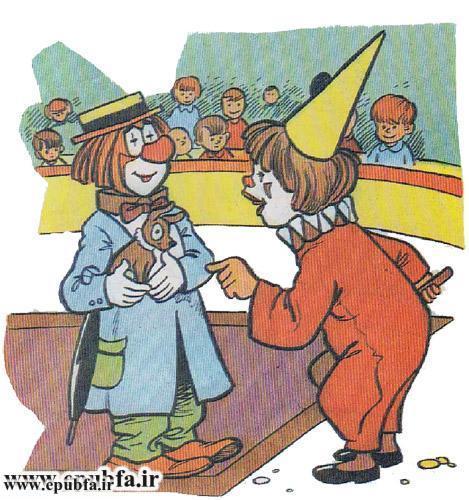 داستان تصویری کودکانه آتش در سیرک برای کودکان ایپابفا (4).jpg