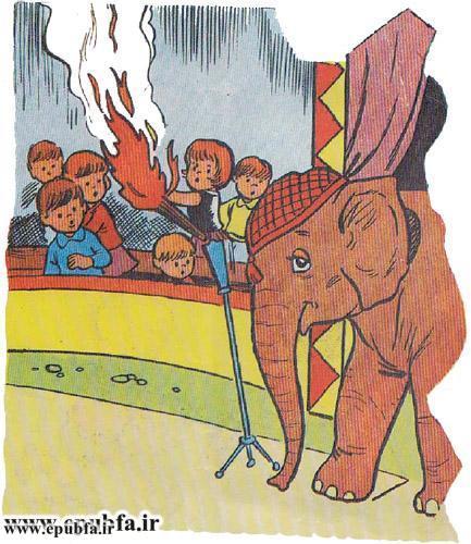 داستان تصویری کودکانه آتش در سیرک برای کودکان ایپابفا (5).jpg