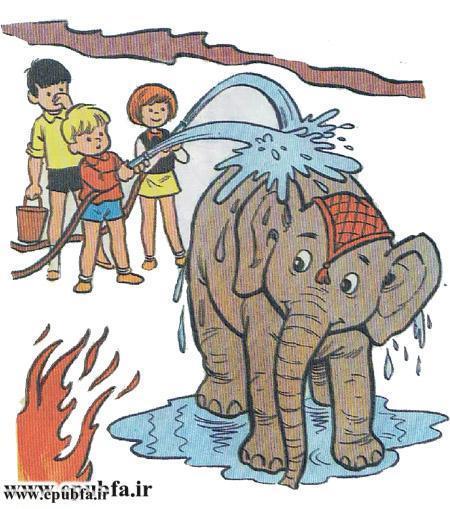 داستان تصویری کودکانه آتش در سیرک برای کودکان ایپابفا (9).jpg