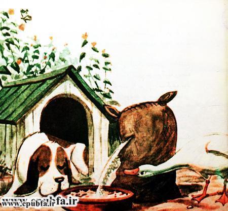 کتاب قصه مصور کودکانه اردک ناقلا برای بچه های ایپابفا (4).jpg