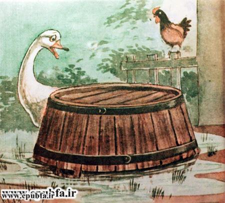 کتاب قصه مصور کودکانه اردک ناقلا برای بچه های ایپابفا (7).jpg