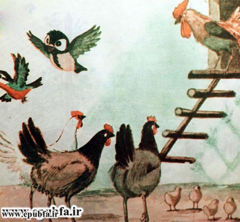 کتاب قصه مصور کودکانه اردک ناقلا برای بچه های ایپابفا (9).jpg