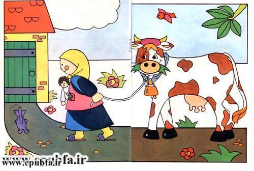 کتاب آموزش تصویری کودکانه از من بپرس از شیر برای کودکان ایپابفا (4).jpg