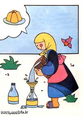 کتاب آموزش تصویری کودکانه از من بپرس از شیر برای کودکان ایپابفا (6).jpg
