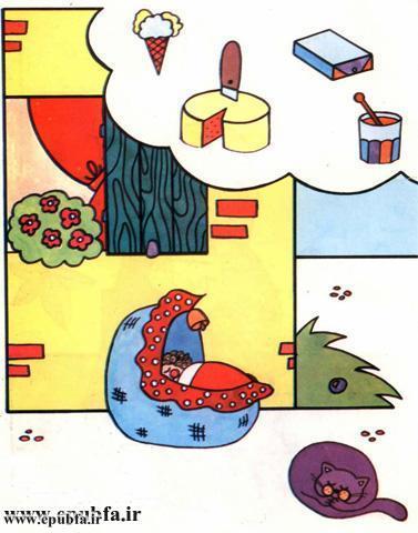 کتاب آموزش تصویری کودکانه از من بپرس از شیر برای کودکان ایپابفا (7).jpg