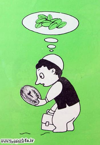 کتاب تصویری کودکان از تو حرکت از خدا برکت برای کودکان ایپابفا (3).jpg