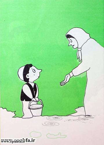 کتاب تصویری کودکان از تو حرکت از خدا برکت برای کودکان ایپابفا (4).jpg