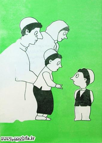کتاب تصویری کودکان از تو حرکت از خدا برکت برای کودکان ایپابفا (9).jpg
