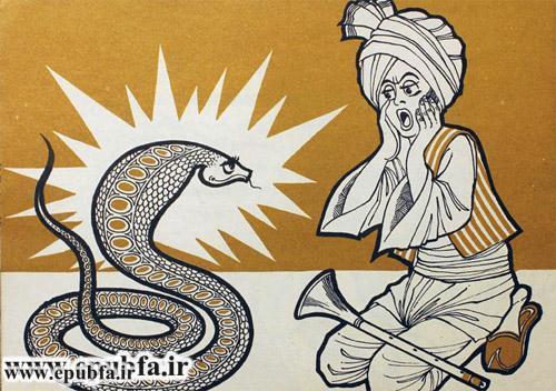 کتاب داستان تصویری اشک مار برای کودکان و نوجوانان ایپابفا -اساطیر هندی (4).jpg