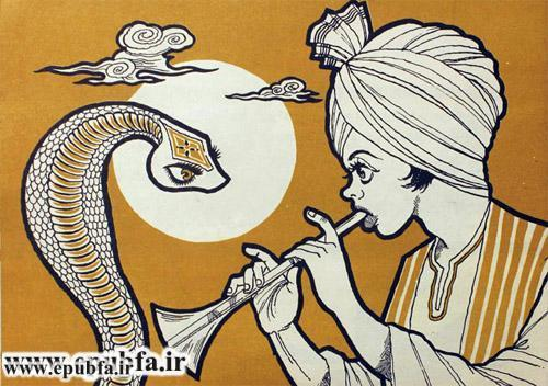کتاب داستان تصویری اشک مار برای کودکان و نوجوانان ایپابفا -اساطیر هندی (5).jpg