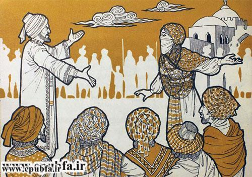 کتاب داستان تصویری اشک مار برای کودکان و نوجوانان ایپابفا -اساطیر هندی (7).jpg