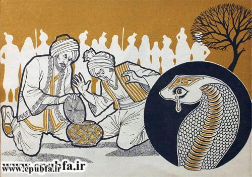 کتاب داستان تصویری اشک مار برای کودکان و نوجوانان ایپابفا -اساطیر هندی (11).jpg