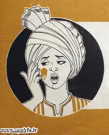 کتاب داستان تصویری اشک مار برای کودکان و نوجوانان ایپابفا -اساطیر هندی (12).jpg