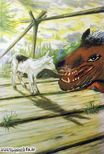 بز خاکستری - داستان تصویری آموزنده برای کودکان و نوجوانان ایپابفا (5).jpg