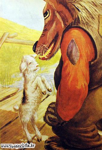 بز خاکستری - داستان تصویری آموزنده برای کودکان و نوجوانان ایپابفا (6).jpg