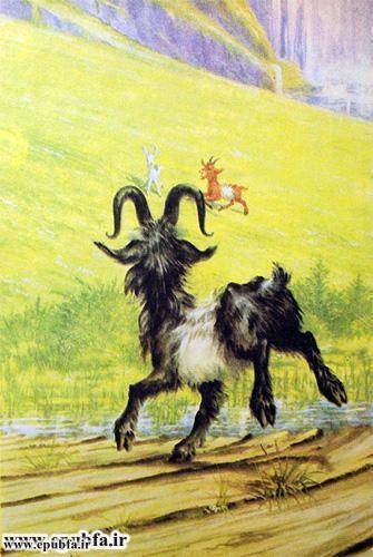 بز خاکستری - داستان تصویری آموزنده برای کودکان و نوجوانان ایپابفا (10).jpg