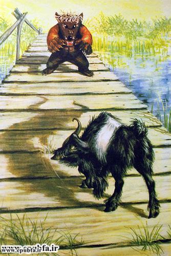 بز خاکستری - داستان تصویری آموزنده برای کودکان و نوجوانان ایپابفا (11).jpg
