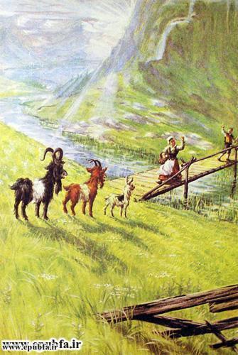 بز خاکستری - داستان تصویری آموزنده برای کودکان و نوجوانان ایپابفا (13).jpg