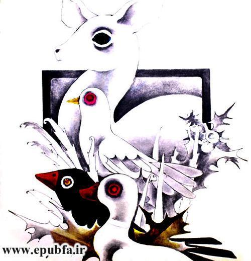قصه آهو و پرنده ها نوشته نیما یوشیج - کتاب داستان تصویری کودکان و نوجوانان -ایپابفا (8).jpg