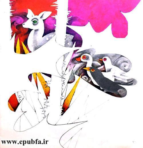 قصه آهو و پرنده ها نوشته نیما یوشیج - کتاب داستان تصویری کودکان و نوجوانان -ایپابفا (10).jpg