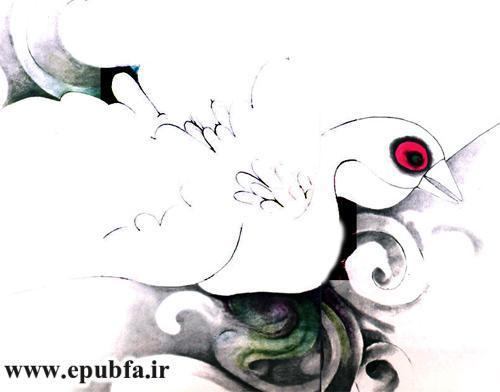 قصه آهو و پرنده ها نوشته نیما یوشیج - کتاب داستان تصویری کودکان و نوجوانان -ایپابفا (11).jpg