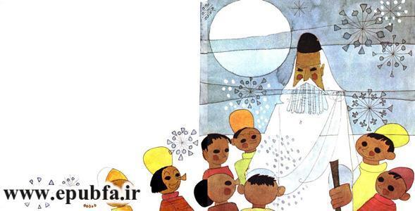 بابابرفی- جبار باغچه بان-داستان مصورکودکان و نوجوانان-داستان تصویری آموزنده -ایپابفا (3).jpg