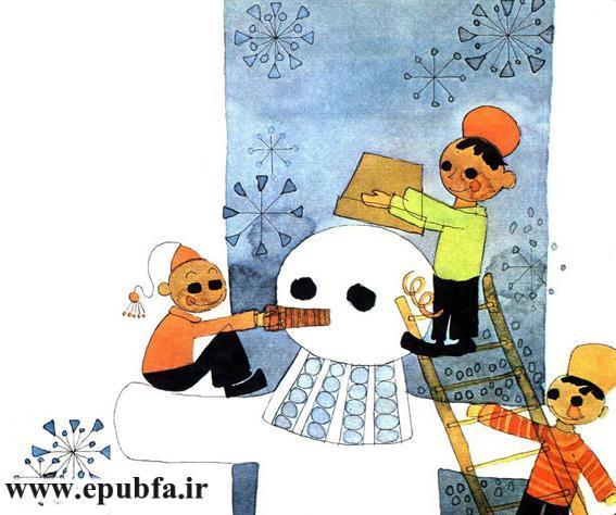 بابابرفی- جبار باغچه بان-داستان مصورکودکان و نوجوانان-داستان تصویری آموزنده -ایپابفا (5).jpg