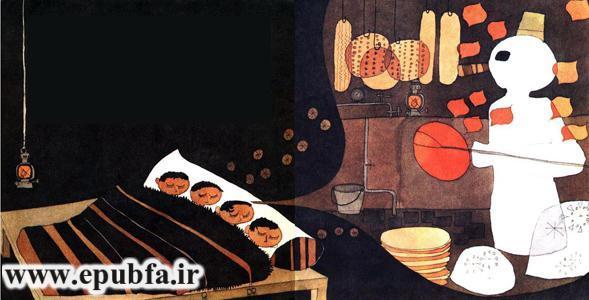بابابرفی- جبار باغچه بان-داستان مصورکودکان و نوجوانان-داستان تصویری آموزنده -ایپابفا (8).jpg